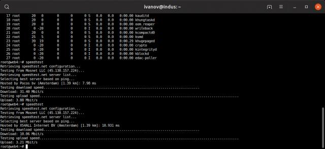 pq.hosting-speedtest.png